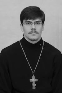 РОДИОНОВ Василий, свящ.