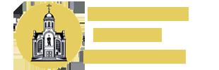Храм Казанской иконы Божией Матери на Калужской площади / zhitnaya-hram.ru