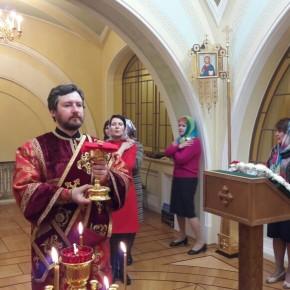 Торжественное богослужение в храме Воскресения Словущего при Пенсионном фонде РФ
