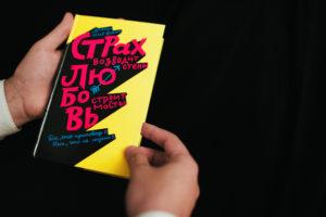 Вышла в свет новая книга диакона Ильи Кокина